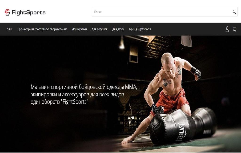 Интернет магазин FightSports Кременчуг | Отзывы