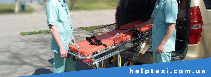 Медицинская транспортировка лежачего больного