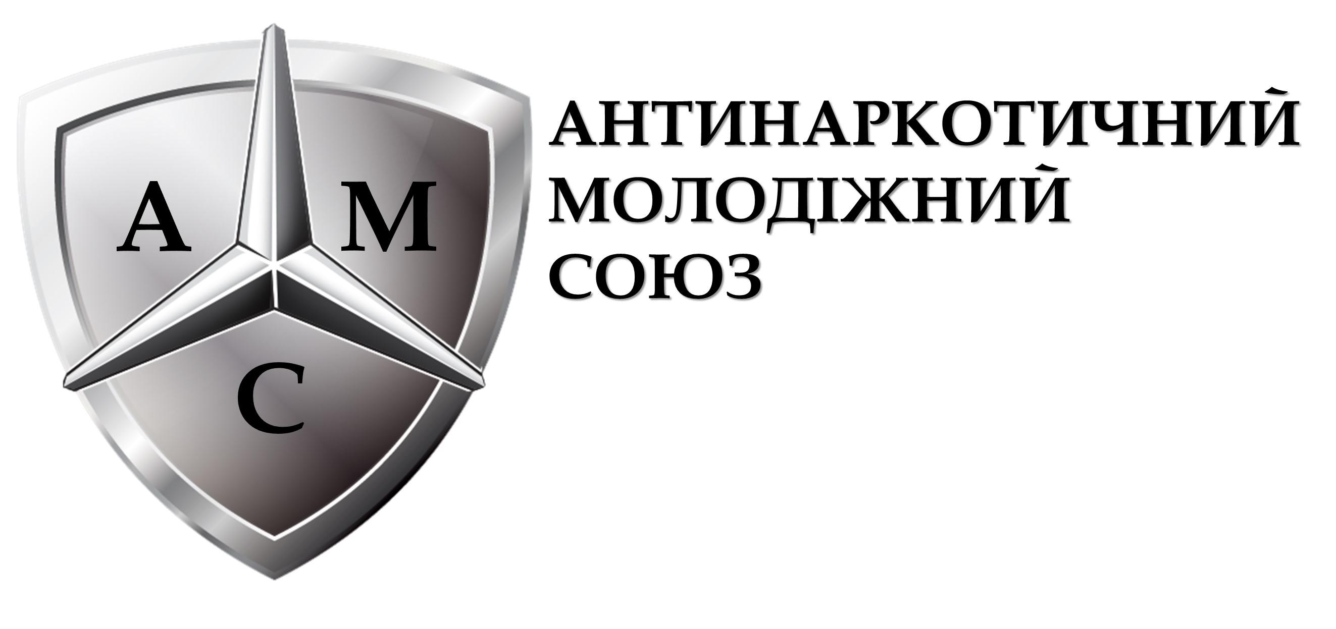 Реабилитационный центр 【СОдействие】 в Харькове