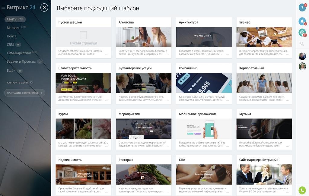 Заказать Сайт-каталог в Киеве【enter.net.ua】